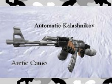 Всё для Counter Strike