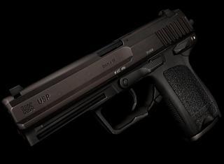 USP .45 Compact