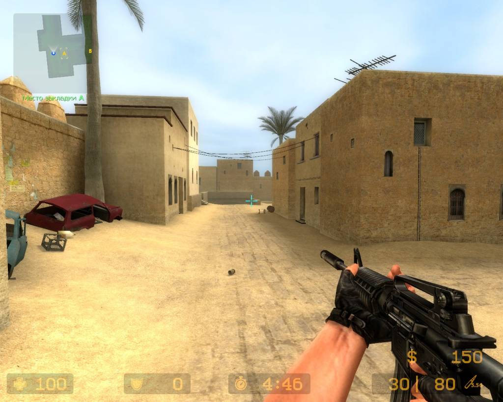 CS-Zero mod weapons For CSS (by <<<G@L>>>)